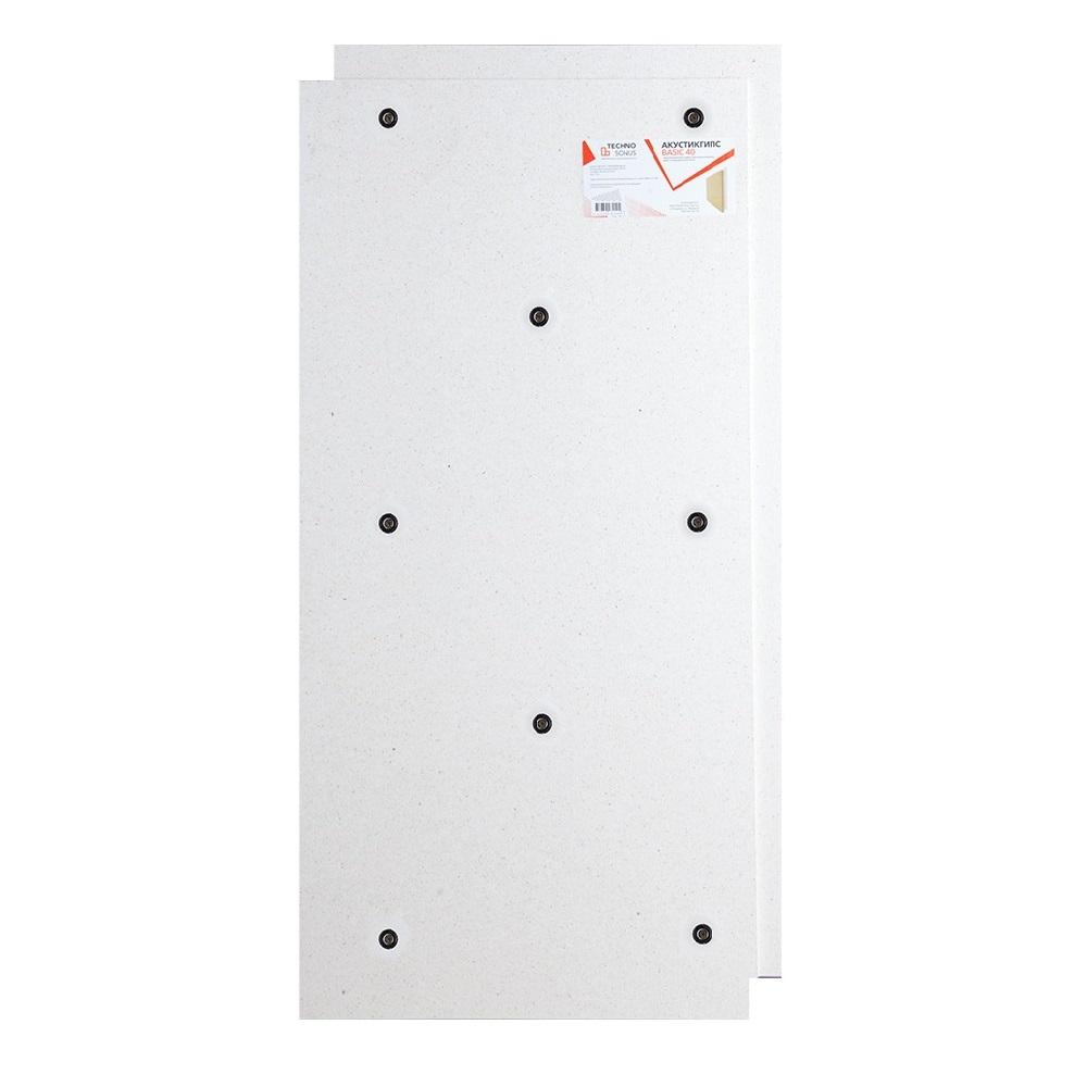 panel-acousticgyps-40