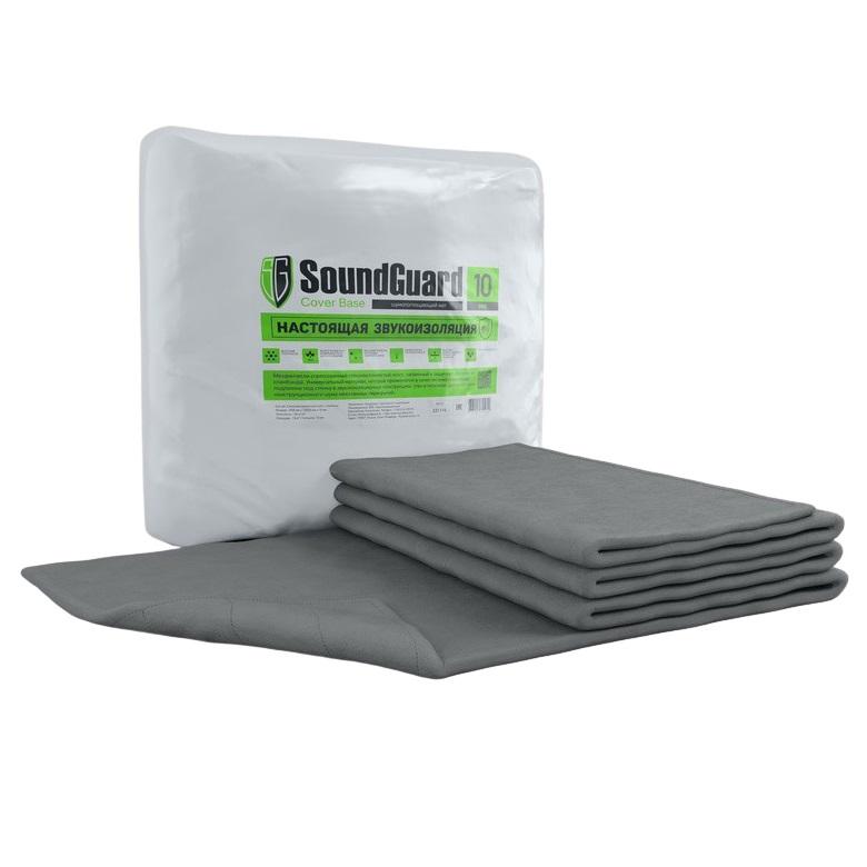 soundguard-cover-base